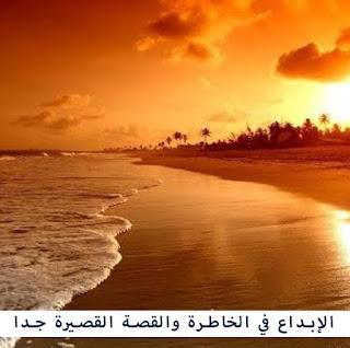 نثر ( سلام ) بقلم الدكتورة صفاء وزان