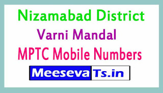 Varni Mandal MPTC Mobile Numbers List Nizamabad District in Telangana State
