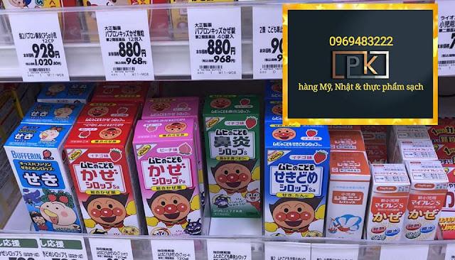 Siro ho trẻ em, hàng Nhật