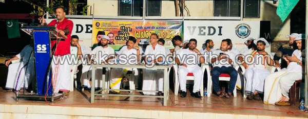 Muslim-league, CPM, BJP, Kasaragod, News, Muslim League State Vice President P. Ismail.