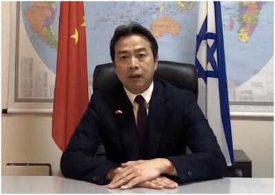 السفير الصيني , إسرائيل