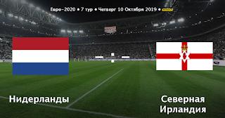Нидерланды - Северная Ирландия: смотреть онлайн бесплатно 10 октября 2019 прямая трансляция в 21:45 МСК.