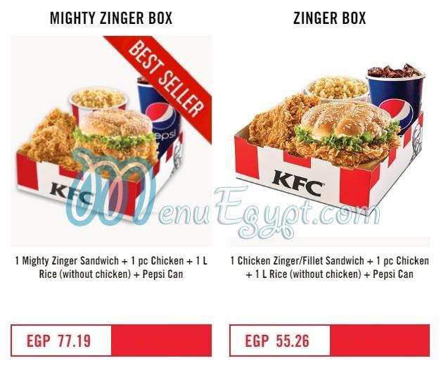 7rqat Com اماكن وعناوين دجاج كنتاكى فى مصر Kfc