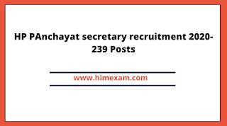 HP PAnchayat secretary recruitment 2020-239 Posts