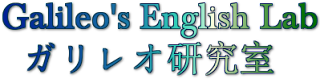 Galileo's English Lab_logo