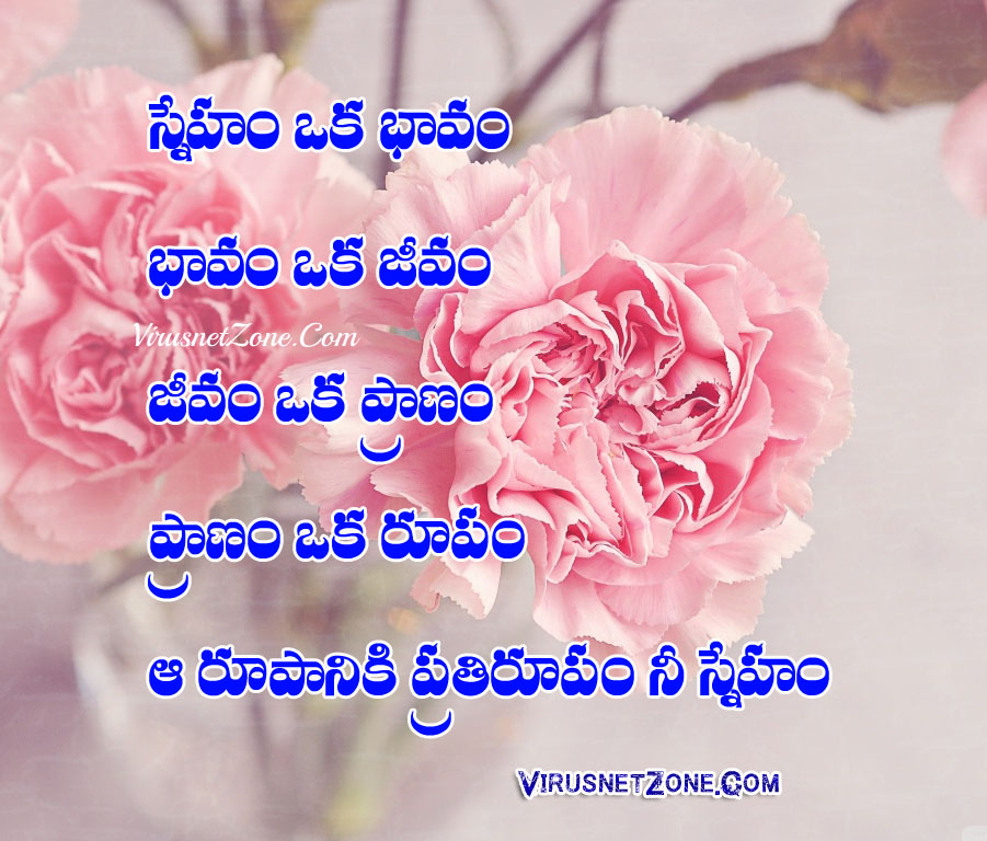 Heart Touching Friendship Quotes Images Real Friendship Quotes Images Virus Net Zone