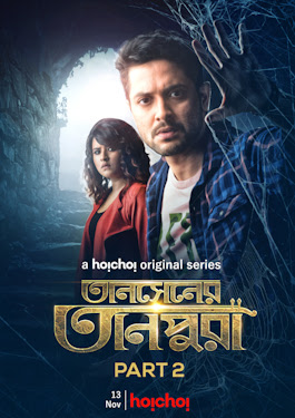 Tansen Ka Tanpura (2020) S02 Hindi WEB Series 720p HDRip HEVC x265