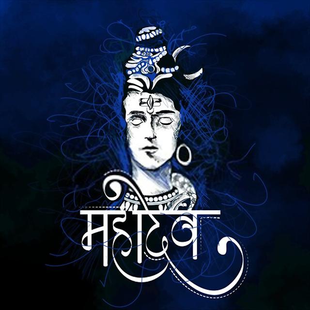 Shiv ji wallpaper