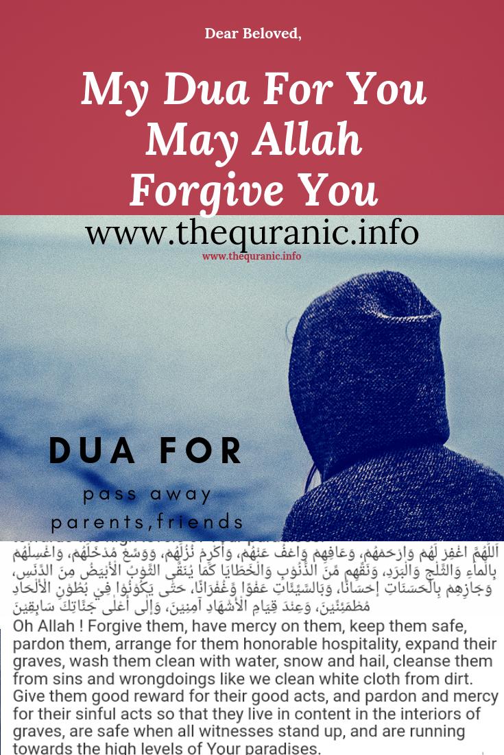 Thequranic - Dua For Pass Away Relatives - The Quranic