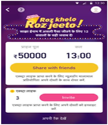 News Dog Se Paise Kaise Kamaye Step By Step Full Detail, NewsDog app se paise kaise kamaye ? How to earn money by app News Dog?