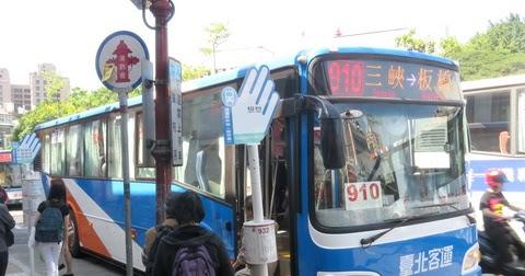 Buslover's 公車紀實記錄本: 20181001 910 三峽-往經臺65-國道三號-返經臺64-板橋 搭乘記錄