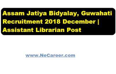 Assam Jatiya Bidyalay, Guwahati Recruitment 2018 December |  Assistant Librarian Post