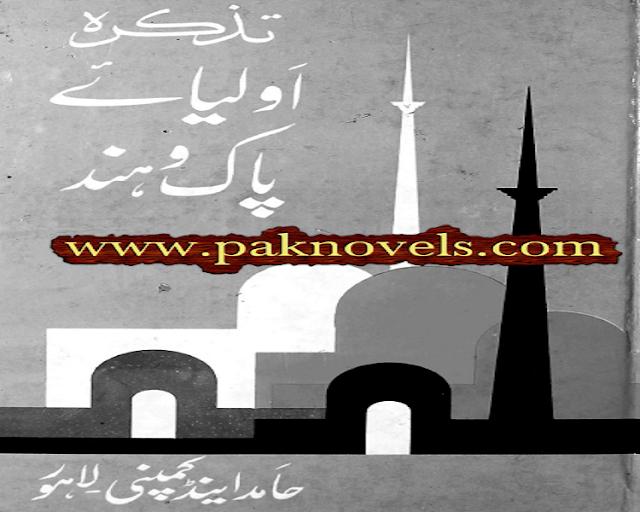 Dr.Zahoor Al Hasan Sharb