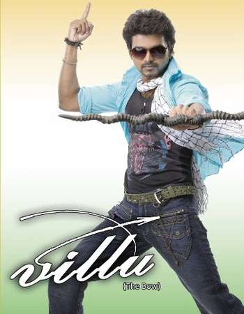 Poster Of Villu 2009 Dual Audio 450MB BRRip 480p ESubs - UNCUT Free Download Watch Online downloadhub.net