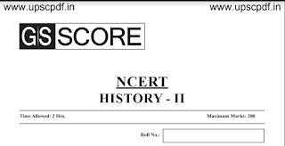 NCERT-HISTORY-MCQ