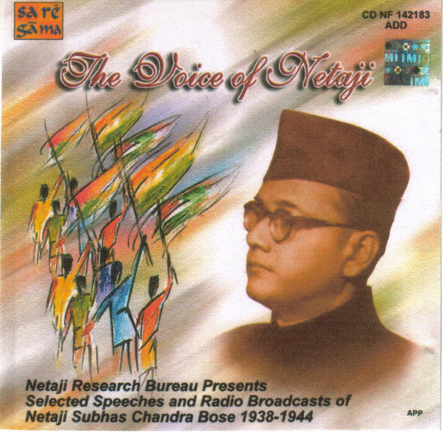 Subhash Chandra Bose: Political Career