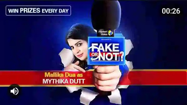 Flipkart Fake Or Not Today Quiz Answers 17 august 2020 Win – Win Assured Prizes