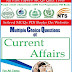 Latest Current Affairs 2018 Dogar Solved Quiz And MCQs Questions and Answers PDF