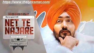 Net Te Najare Song Lyrics |  Manavgeet Gill | Hakeem | Kanji Porh | Latest Punjabi Song 2020