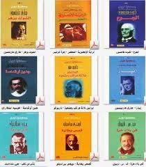 حمل الان محموعة الاعمال الادبية الحاصلة على جائزة نوبل فى الادب للمجموعة من الكتاب العالميين بصيغة pdf برابط مباشر