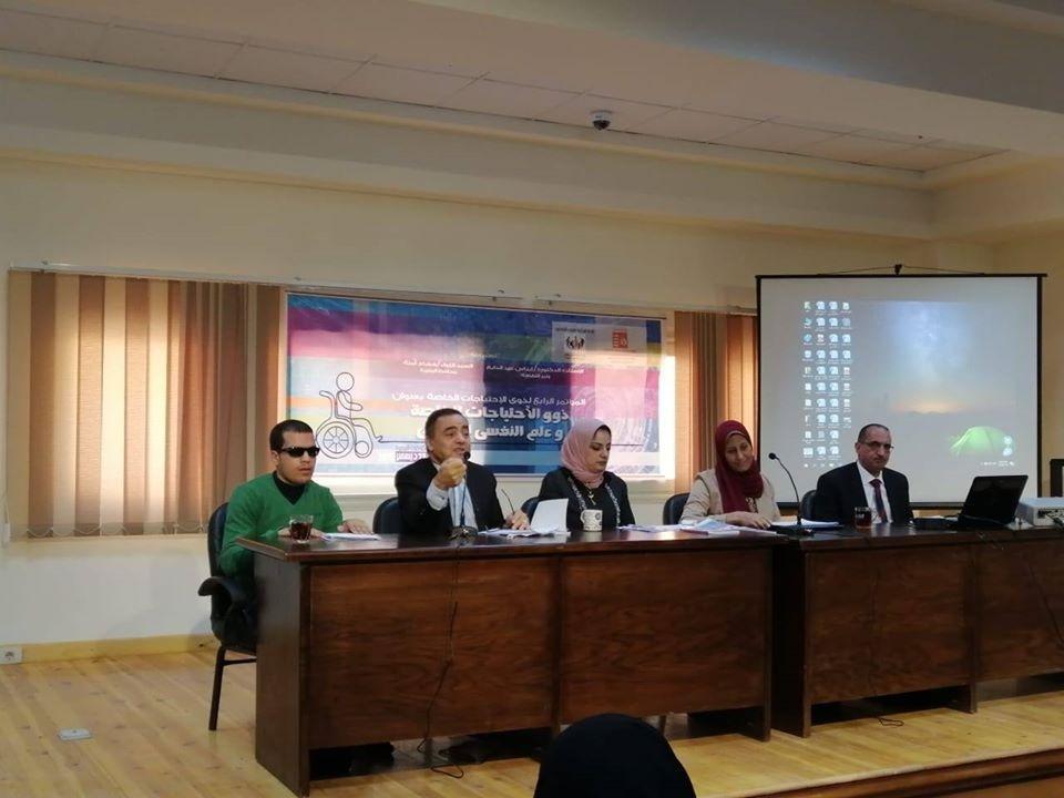 بالصور ... المؤتمر الرابع لذوي الاحتياجات الخاصة بقصر ثقافة دمنهور