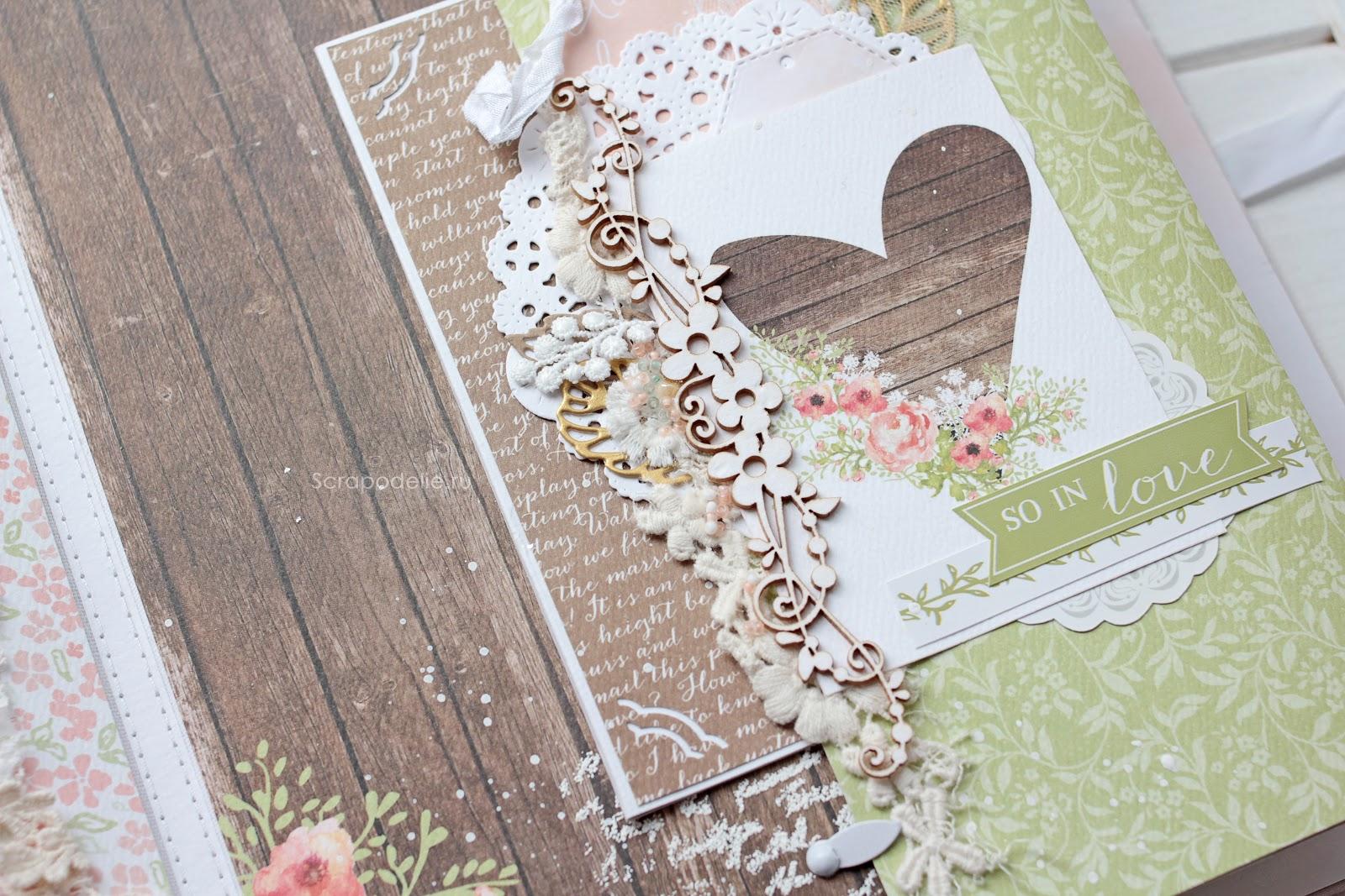 Свадебный скрапбукинг альбом Наша Свадьба фото10