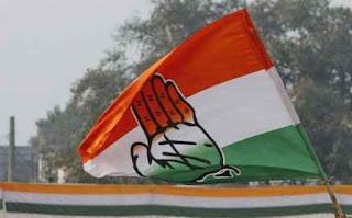 congress-released-list-of-jharkhand-assembly-elections