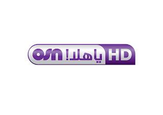 OSN YaHala HD Frequency On Nilesat 7W