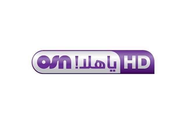 OSN YaHala HD - Nilesat Frequency