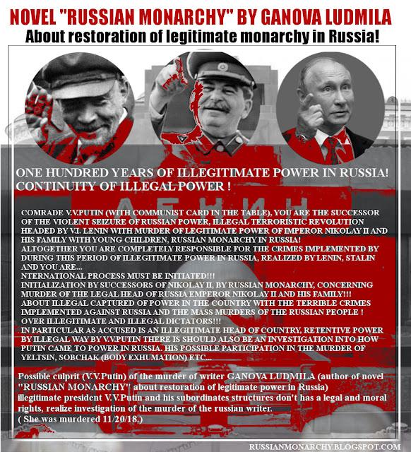 Lenin, Stalin, Putin