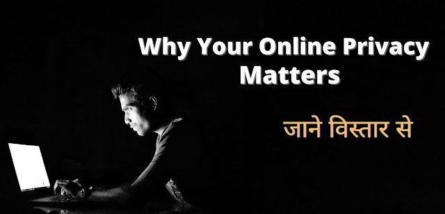 Why Your Online Privacy Matters In Hindi