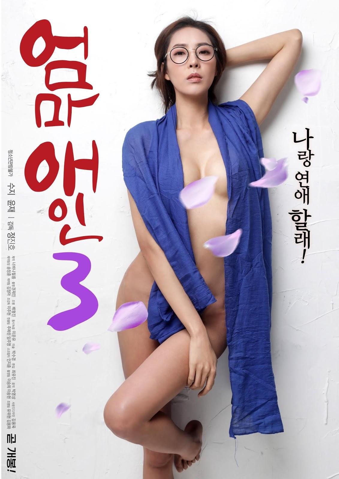 Mother's Lover 3 Full Korea 18+ Adult Movie Online Free