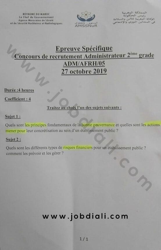 Exemple Concours de Recrutement Administrateur 2ème grade 2019 - AMSSNuR