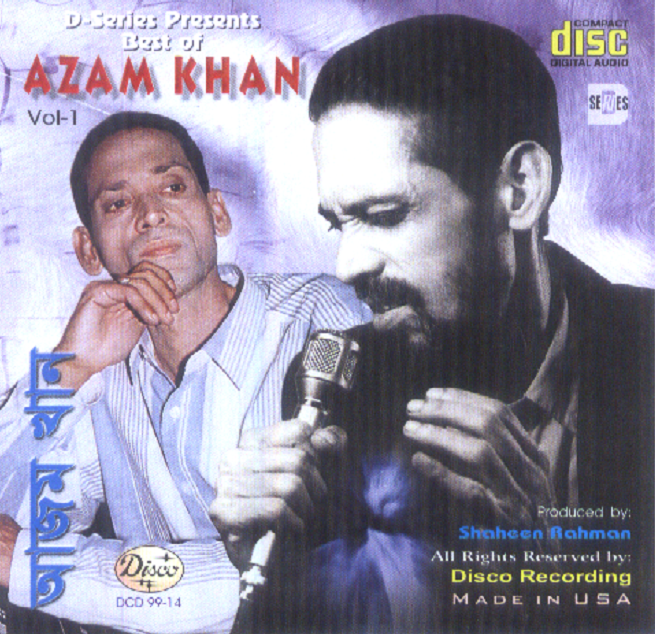 Ayub bacchu & azam khan live (live) by ayub bacchu & azam khan on.