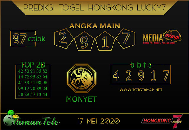 Prediksi Togel HONGKONG LUCKY 7 TAMAN TOTO 17 MEI 2020