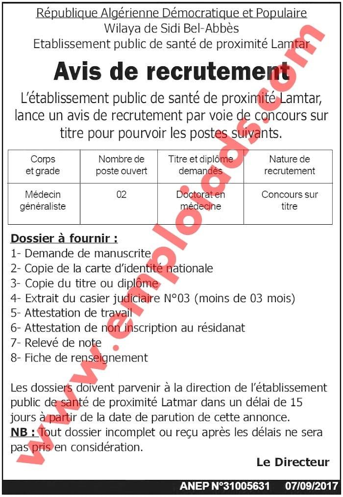 إعلان مسابقة توظيف بالمؤسسة العمومية للصحة الجوارية لمطار ولاية سيدي بلعباس سبتمبر 2017