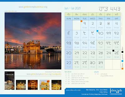Nanakshahi Calendar 2021 June - July (Harh Month)