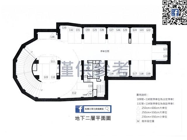 地下二層平面圖
