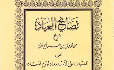 Kitab Nashaihul 'Ibad Syeikh Nawawai Al-Bantani