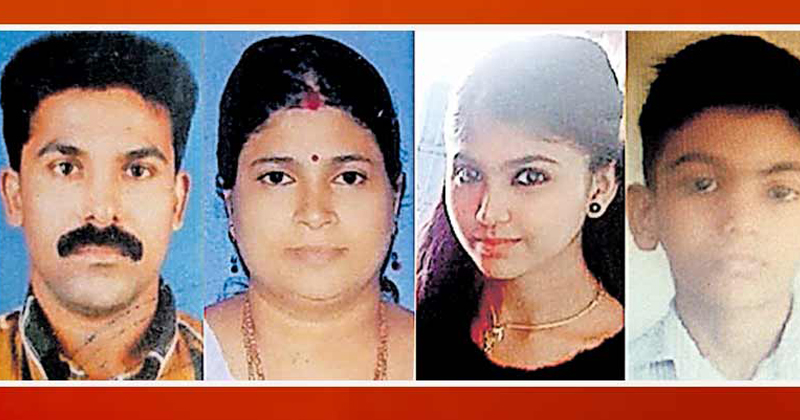 The deaths of the four men who trampled the country were made known by a colleague,www.thekeralatimes.com