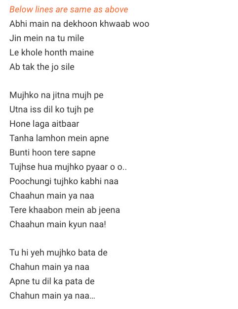 Chahun Main Ya Na Tabs / Aashiqui 2 / Guitar Tabs / Lead Notes / Hindi Songs Tabs / Arijit Singh / Palak Muchhal / Love Song Bollywood / Chahun Main Ya Na Aashiqui 2 Movie / Gaane