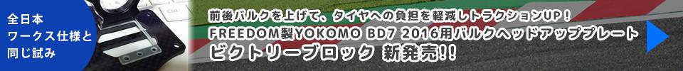 サル二郎商店 TOP-C