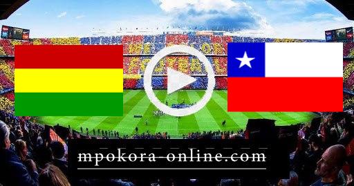 مشاهدة مباراة تشيلي وبوليفيا بث مباشر كورة اون لاين 18-06-2021 كوبا امريكا