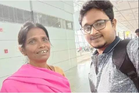 Yateerd Chakrvarti With Rannu Mandal