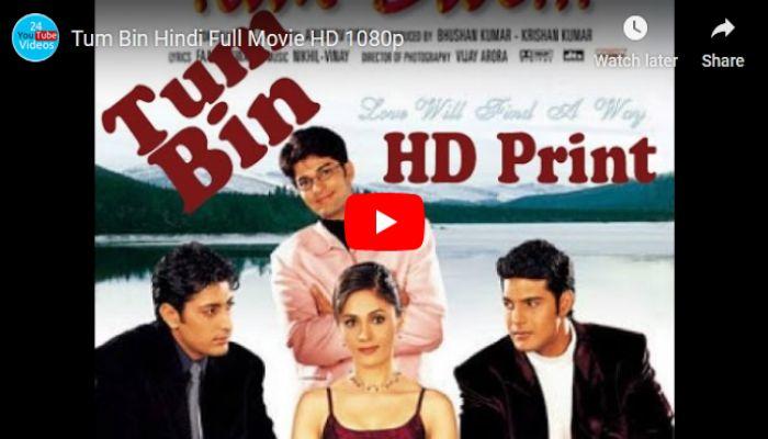 Dil Toh Baccha Hai Ji Madhur Bhandharkar New Hindi Comedy