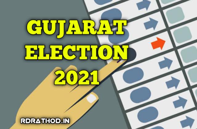 GUJARAT ELECTION 2021
