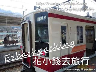 東武鐵道普通電車
