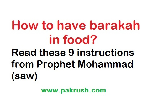 9 Prophet Mohammadﷺ Hadiths for barakah in food