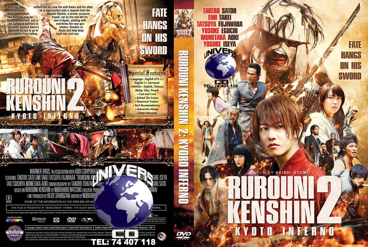 Rurouni kenshin complete series english-9472