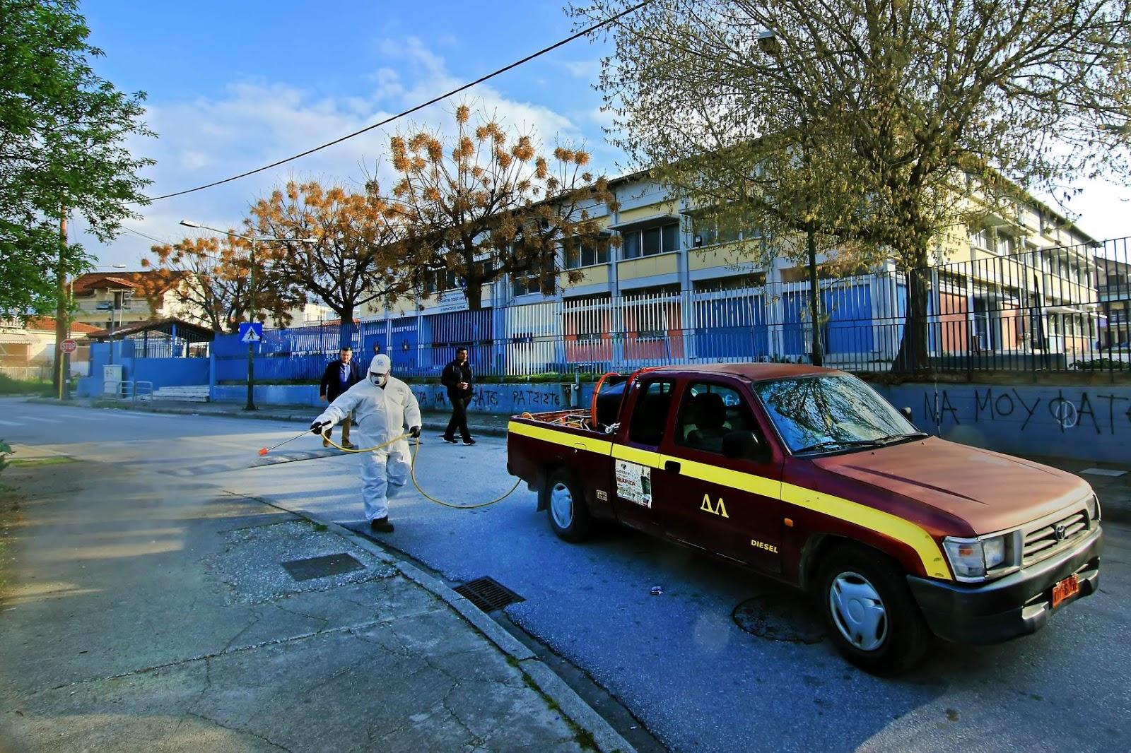 Δήμος Λαρισαίων: Καθημερινά με 9 οχήματα για πλύσεις χώρων και απολυμάνσεις